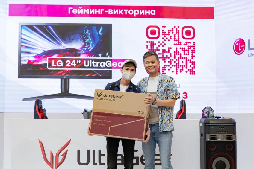 LG выступила партнёром фестиваля «Стримфест 2021»2
