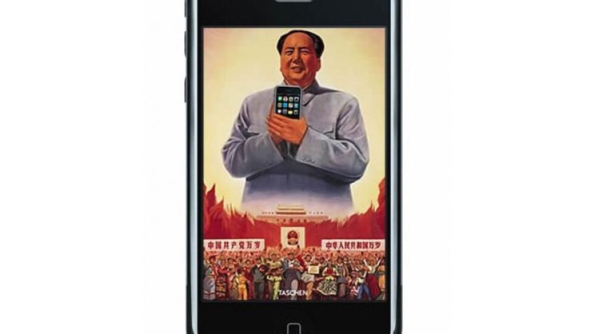 Стив Джобс возненавидит Китай