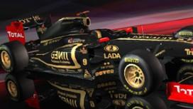 F1 Online. Формула успеха