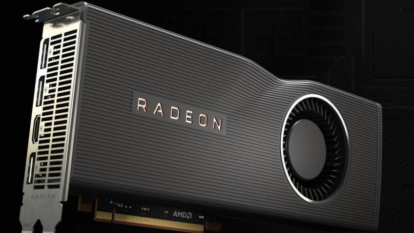 Снижение цен на карты RX 5700 официально подтверждено