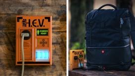 На IndieGoGo появился пауэрбанк в виде зарядного устройства костюма из Half-Life