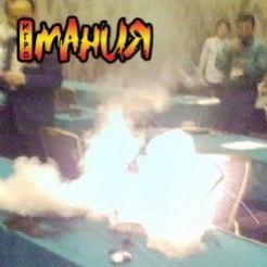 Еще раз о взрывных ноутбуках