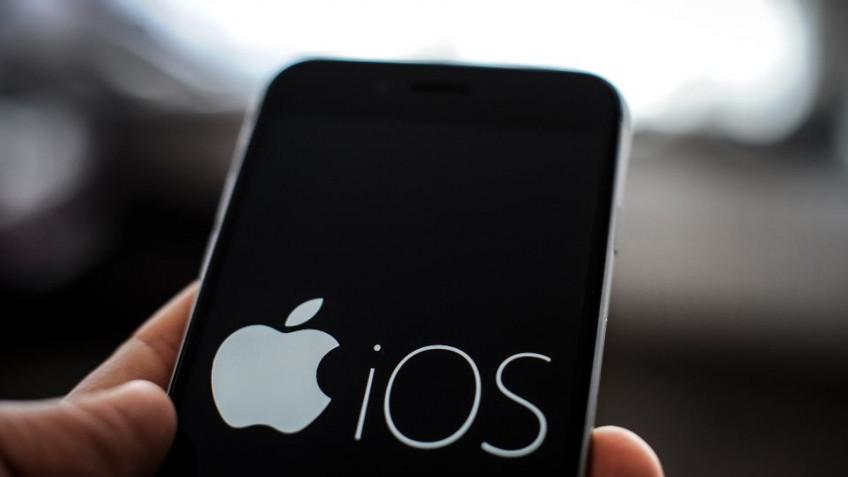 Apple запускает новую программу поиска уязвимостей на iPhone