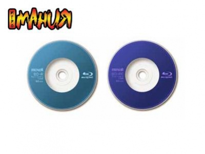 Hitachi представила собственные мини-диски BD-R/RE