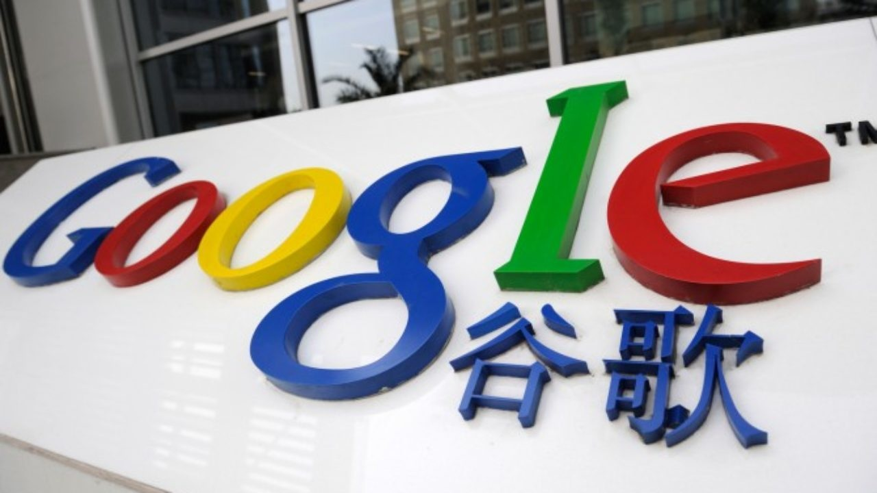 Google временно закрывает все офисы в Китае из-за угрозы коронавируса