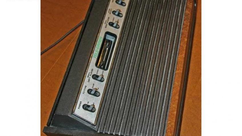 Atari исполнилось 30 лет