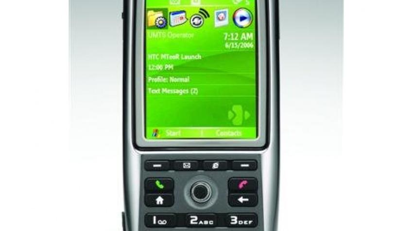 Телефоны HTC под собственным именем