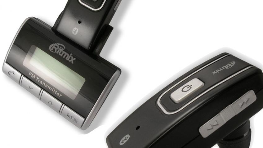 Ritmix представила FM-трансмиттер FMB-A300