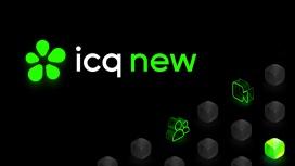 Mail.ru Group перезапустила ICQ и обновила его возможности