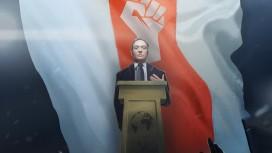 В России вышла политическая стратегия VirCities
