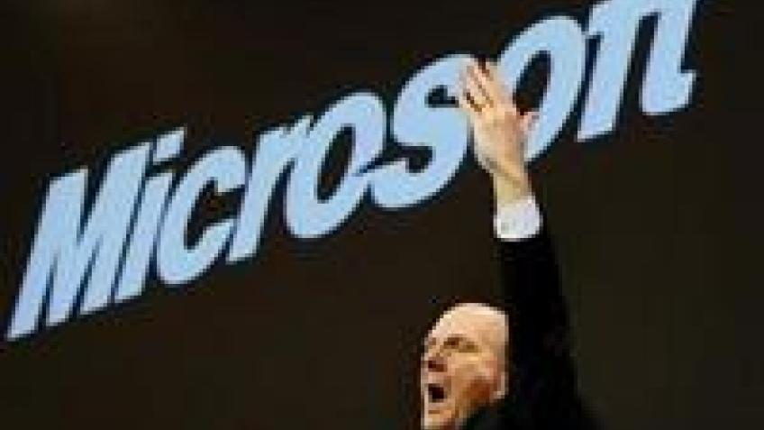 Евросоюз против Microsoft, новая серия