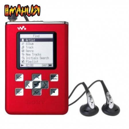 Гроза iPod'ов