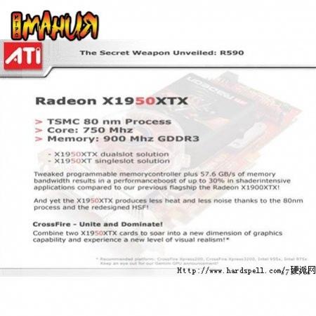 Radeon X1950 XTX?