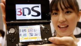 Игровой парад на 3DS