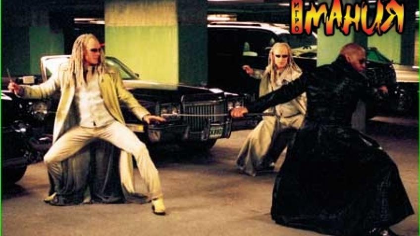 Matrix has you again