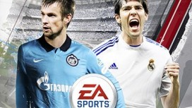 FIFA11 — твое лицо на обложке