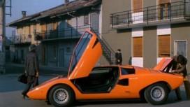Заказал Gran Turismo – получи Lamborghini