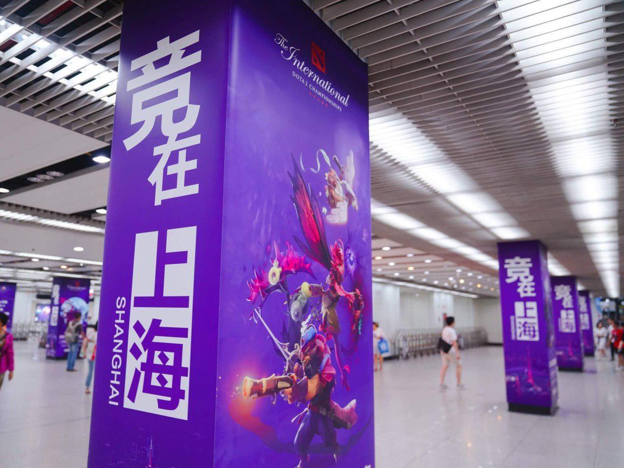 В Китае готовятся к The International 2019