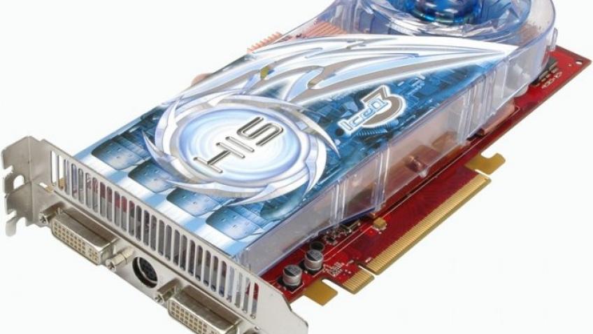 ATI Radeon X1950 Pro официально