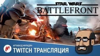 Артавазд Мурадян сыграет в Star Wars Battlefront