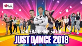 Танцевальный турнир Игромании: финал близок!