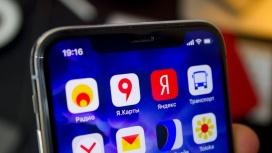 Летом начнётся предустановка отечественного ПО на смартфоны