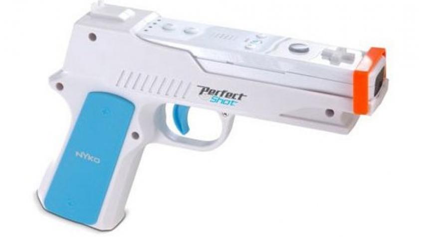 Ствол для Wii