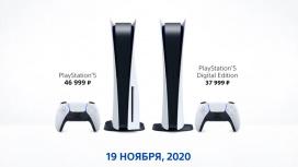 В «Эльдорадо», Gamepark и Ozon стартовали предзаказы PlayStation5