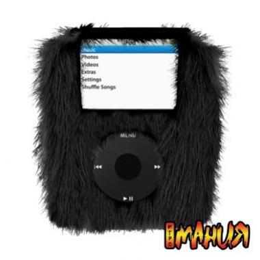 Шкура для iPod