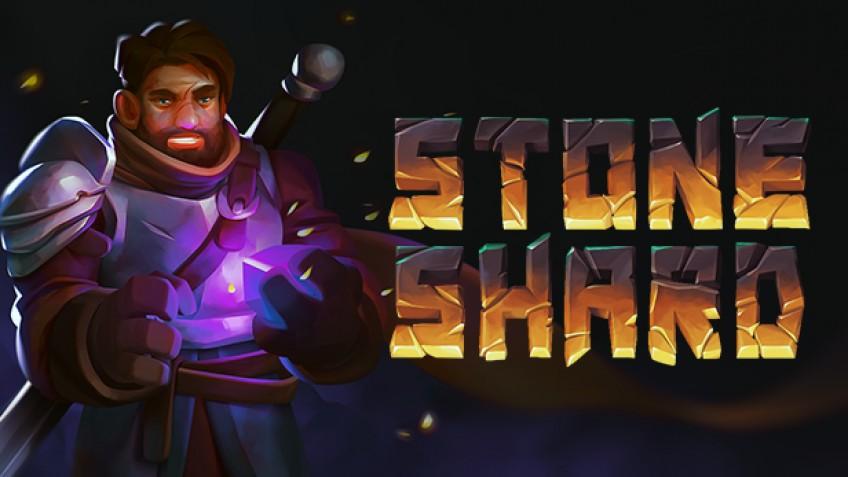 Российская ролевая игра Stoneshard вышла на Kickstarter