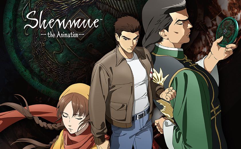 Shenmue силами Crunchyroll и Adult Swim превратят в аниме