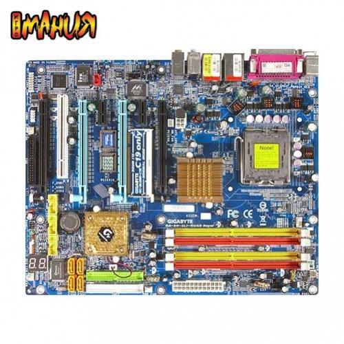 Защити свой компьютер