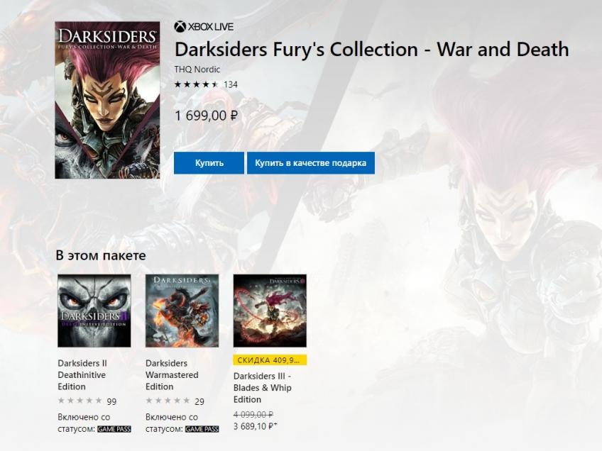 Darksiders III на Xbox One