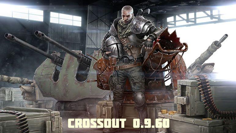 В Crossout вернулись кочующие рыцари
