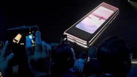 Стало известно, когда Samsung Galaxy Fold появится в России