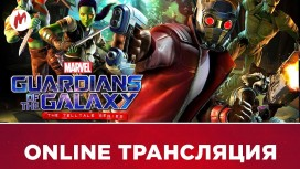 Planescape: Torment и Guardians of the Galaxy: The Telltale Series в прямом эфире «Игромании»