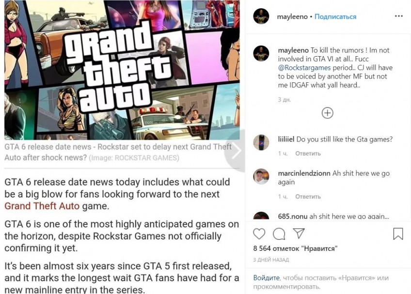 Актёр озвучки GTA San Andreas зол на Rockstar и не вернётся к роли Си-Джея в GTA VI