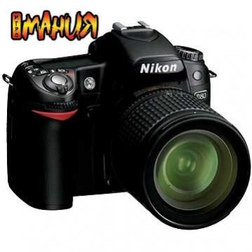 Nikon D80 официально