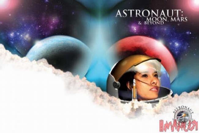 MMO-игра от NASA