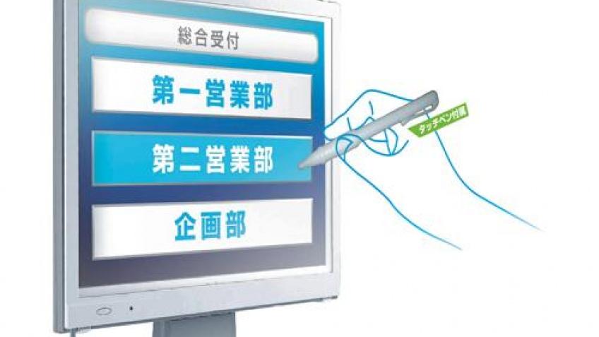Сенсорные USB-панельки