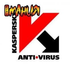 Антивирус для мобильников