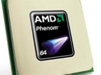 2-ядерные 45-нм процессоры AMD – в 2009 году