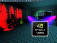 CUDA ускорит сканирование на вирусы