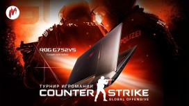 Мы подвели итоги турнира по Counter-Strike: Global Offensive!