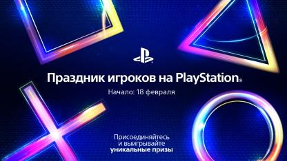 Sony запускает глобальные испытания для обладателей PS4