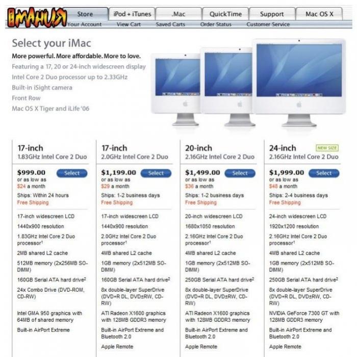 Core2 Duo в iMac