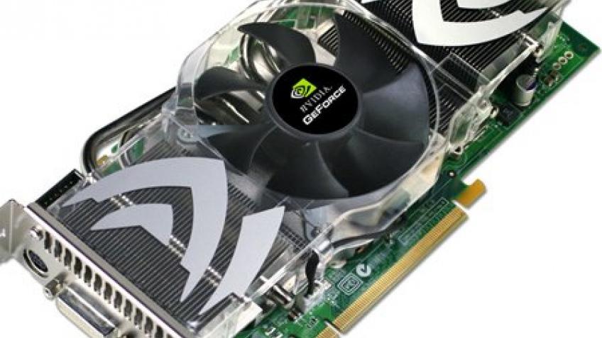 7900 series от NVIDIA