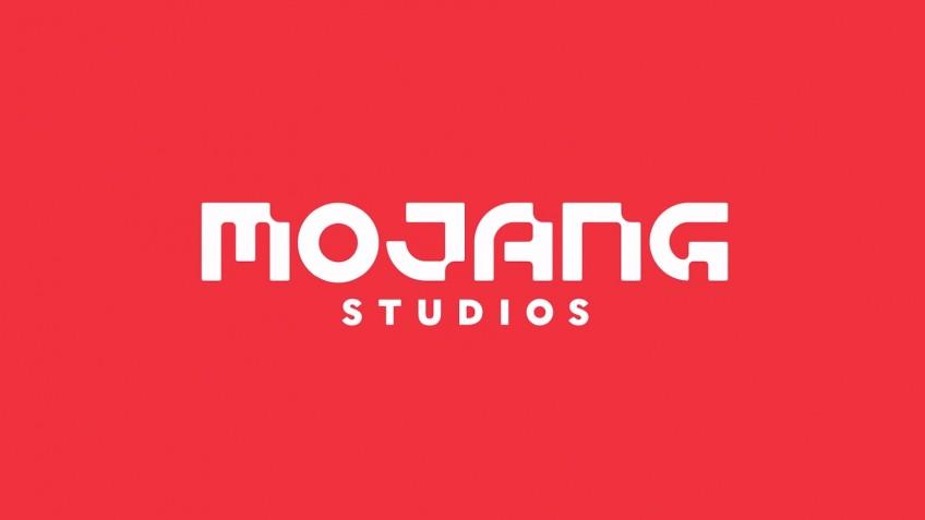 В честь 11-летия Mojang переименовали в Mojang Studios