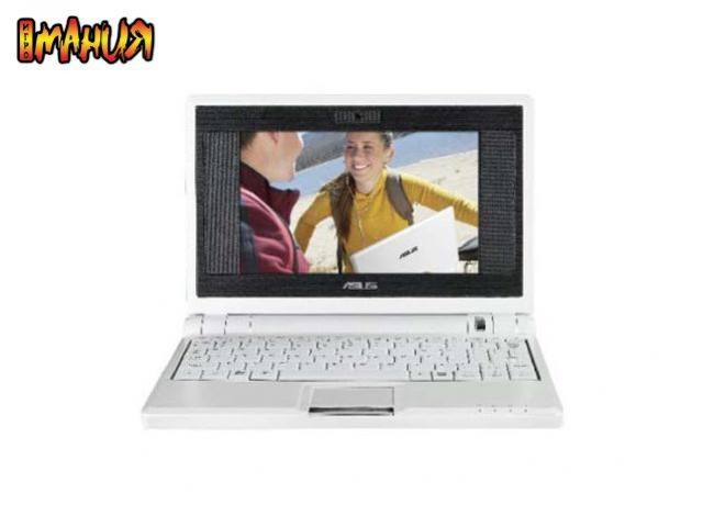ASUS Eee PC: готовьте $460
