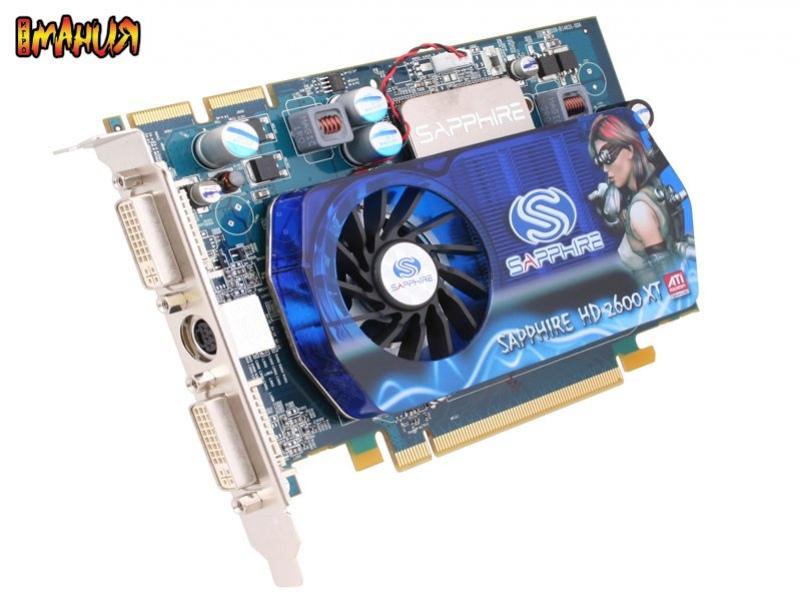 Radeon HD 2400/2600 официально